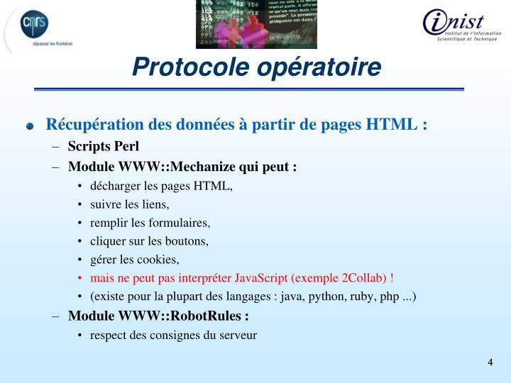 Protocole opératoire