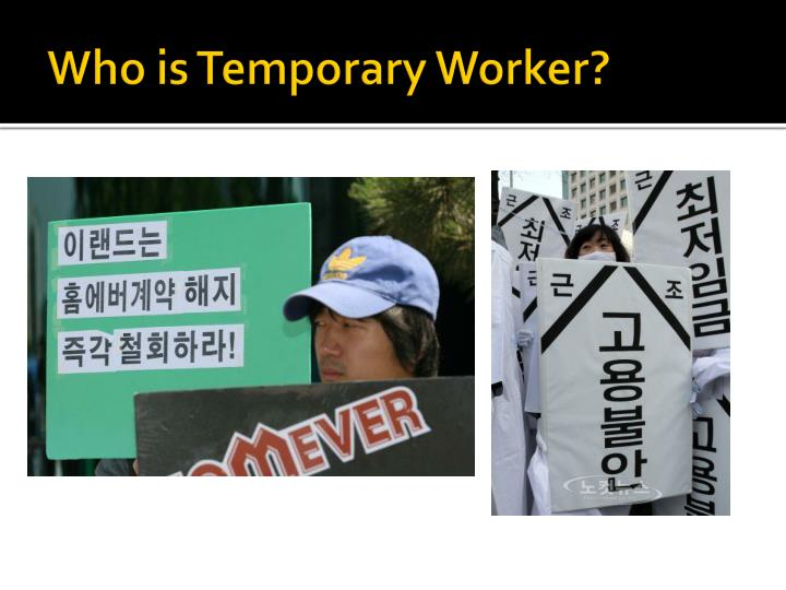 Who is Temporary Worker?