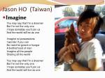 jason ho taiwan1