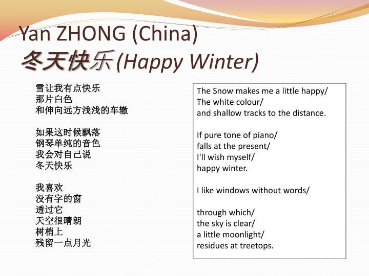 Yan ZHONG (China)