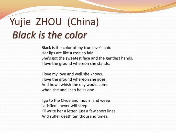 Yujie