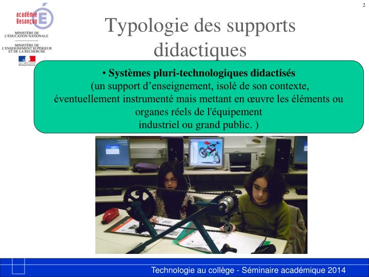 Typologie des supports didactiques1