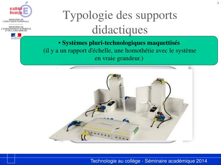 Typologie des supports didactiques2