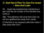c god has a plan to care for israel now and later