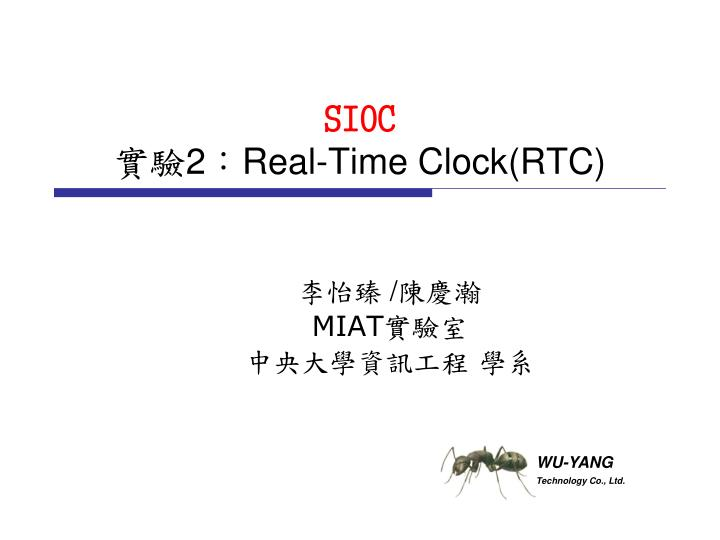 Sioc 2 real time clock rtc