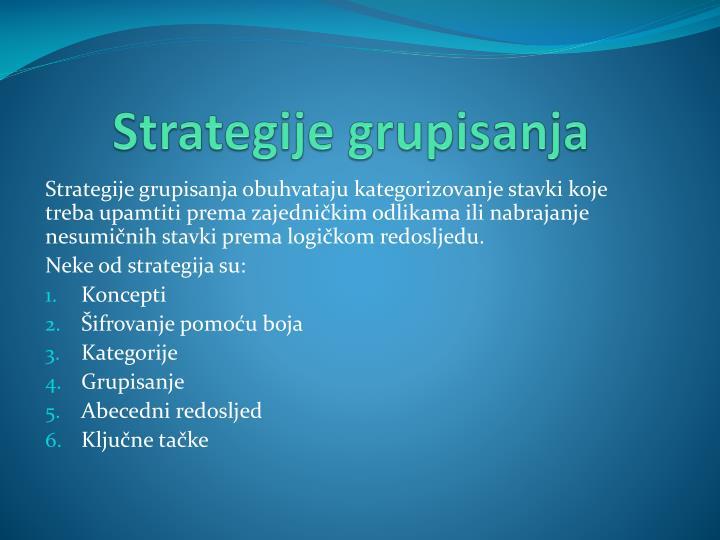 Strategije grupisanja