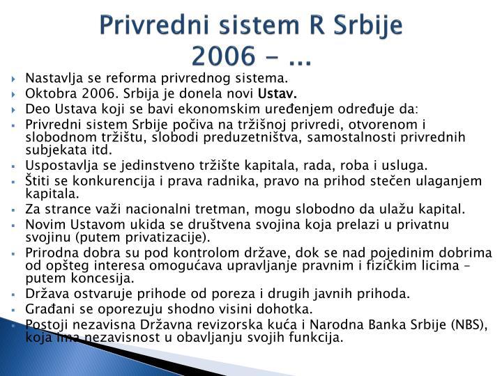Privredni sistem R Srbije
