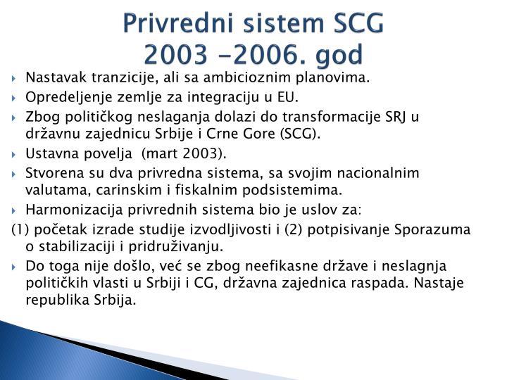 Privredni sistem SCG