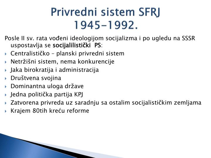 Privredni sistem SFRJ