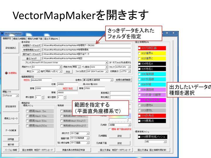 VectorMapMaker