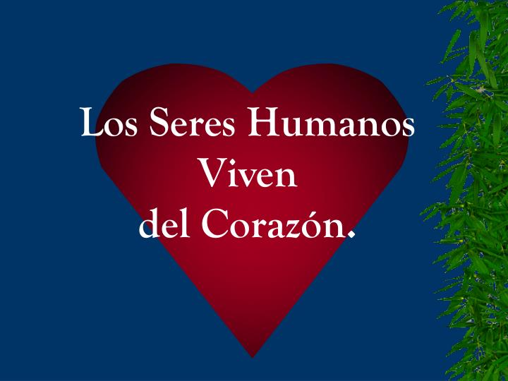 Los Seres Humanos