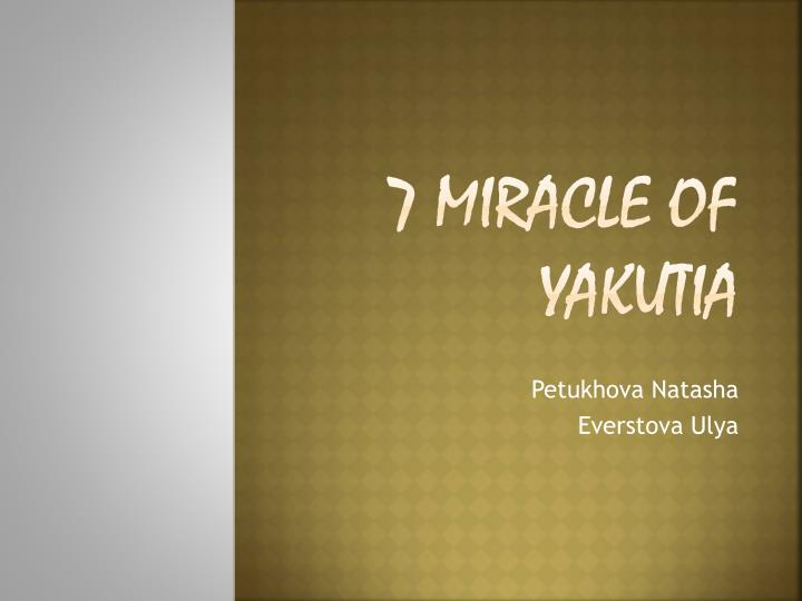 7 miracle of yakutia