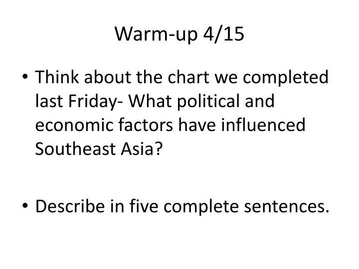 Warm-up 4/15