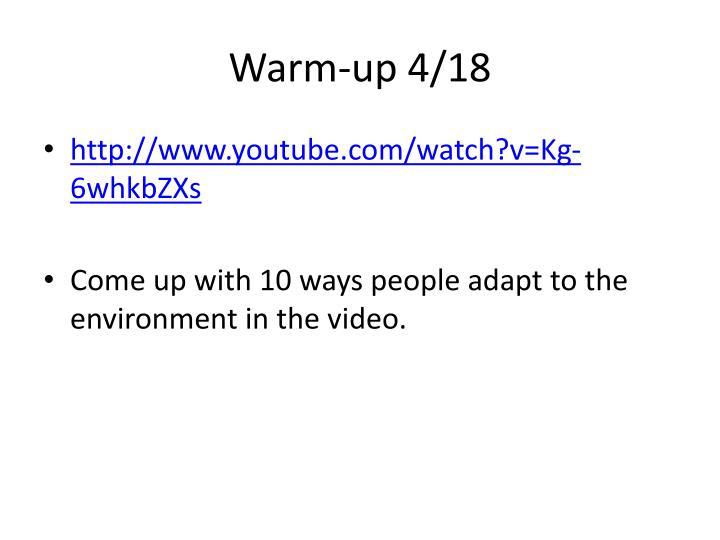 Warm-up 4/18