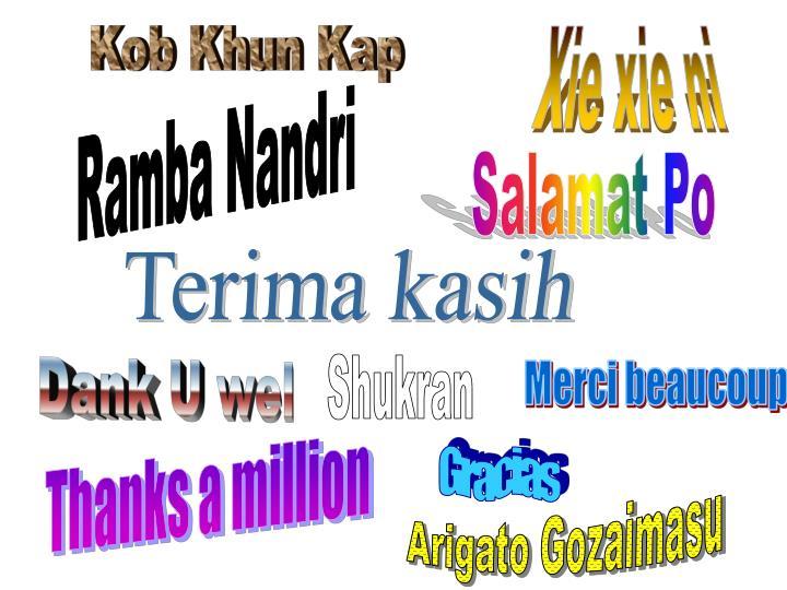 Kob Khun Kap