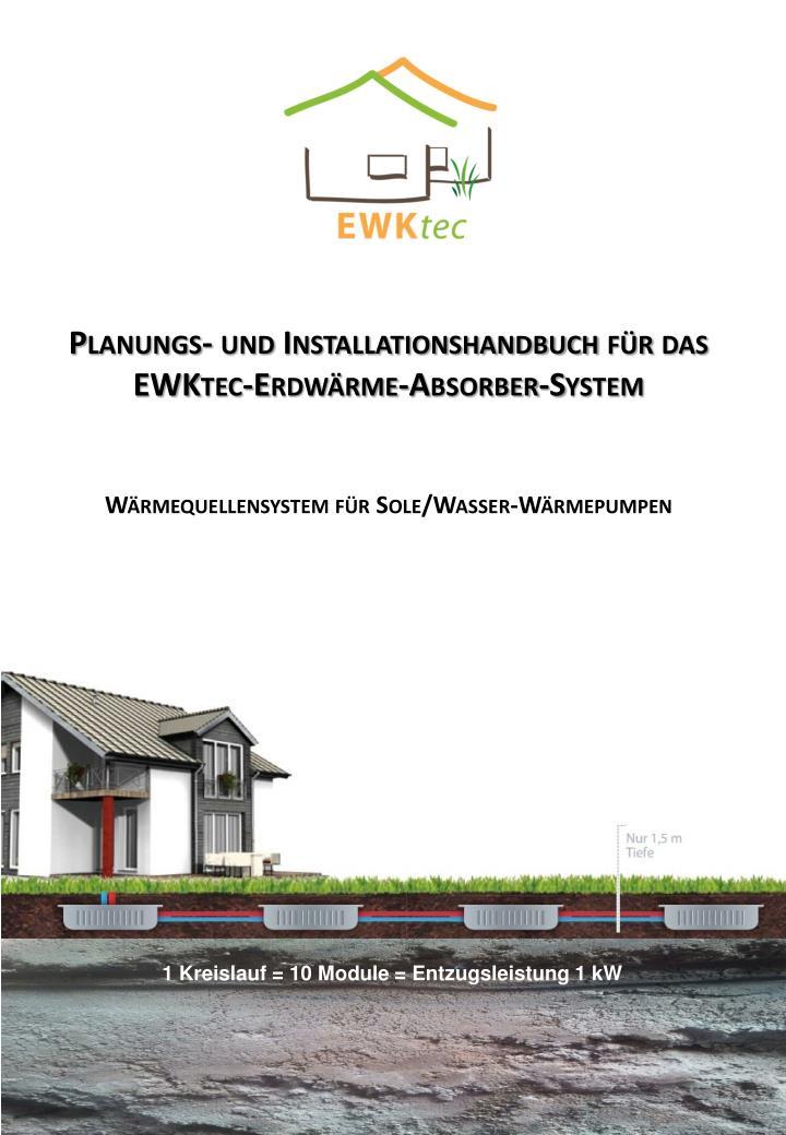 Planungs- und Installationshandbuch für das