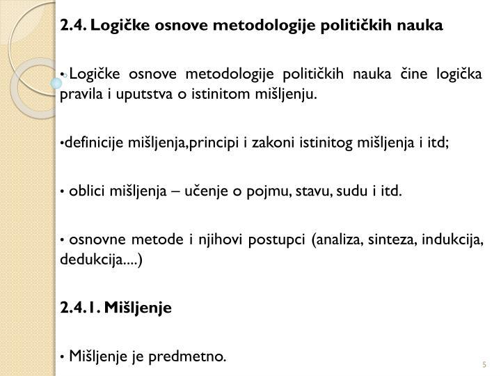 2.4. Logičke osnove metodologije političkih nauka