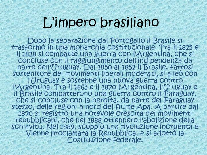 L'impero brasiliano
