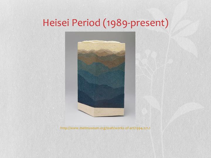 Heisei Period (1989-present)