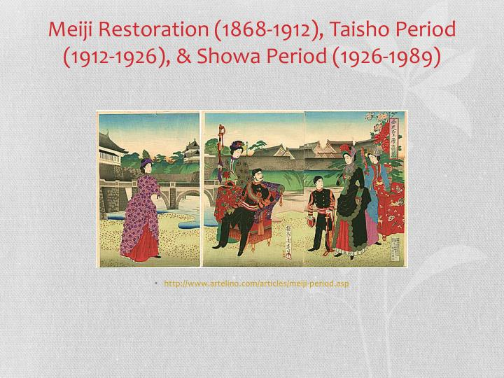 Meiji Restoration (