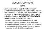 accommodations lpac