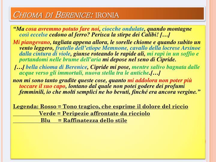 Chioma di Berenice: