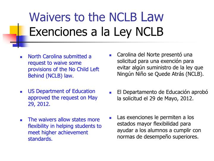 Waivers to the NCLB