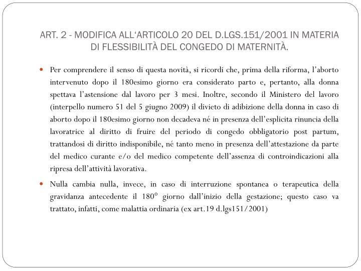 Art. 2 - Modifica all'articolo 20 del d.lgs.151/2001 in materia di flessibilità del congedo di maternità.