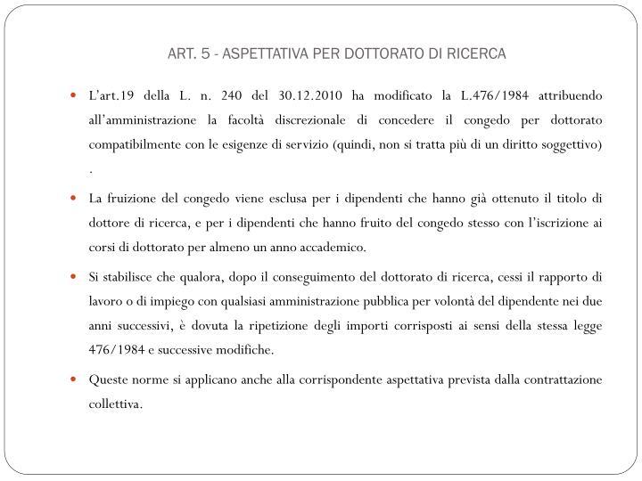 Art. 5 - aspettativa per dottorato di ricerca