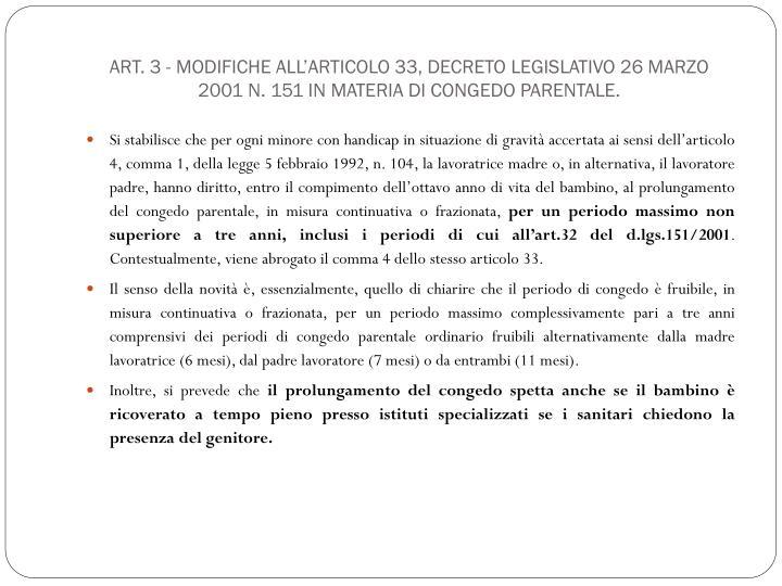 Art. 3 - Modifiche all'articolo 33, decreto legislativo 26 marzo 2001 n. 151 in materia di congedo parentale.