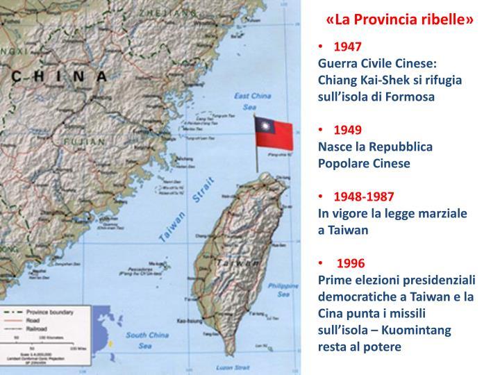 «La Provincia ribelle»