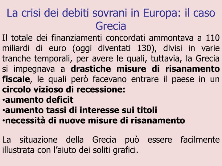 La crisi dei debiti sovrani in Europa: il caso Grecia