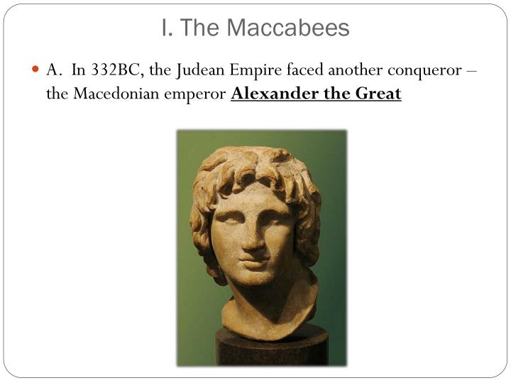 I the maccabees