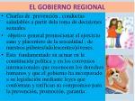 el gobierno regional