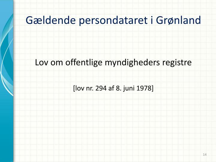 Gældende persondataret i Grønland