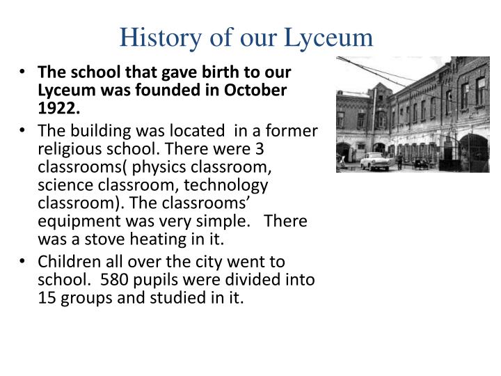 History of our Lyceum