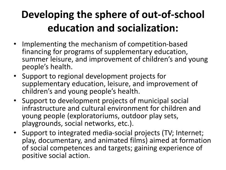Developing the sphere of out-of-school education and socialization: