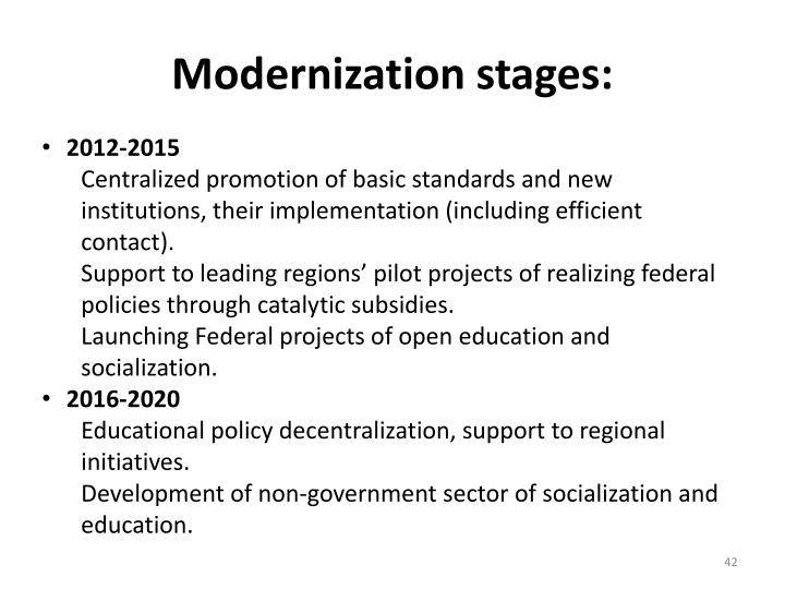 Modernization stages: