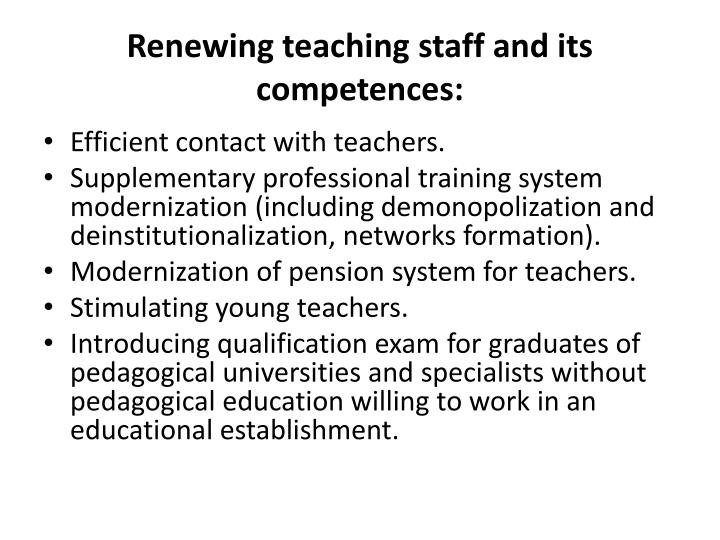 Renewing teaching staff and its competences: