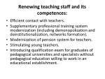 renewing teaching staff and its competences