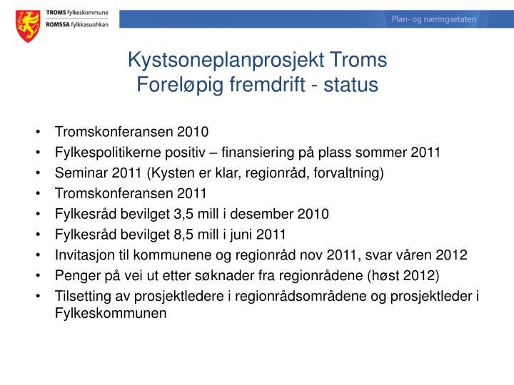 Kystsoneplanprosjekt Troms