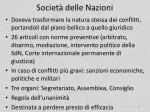 societ delle nazioni