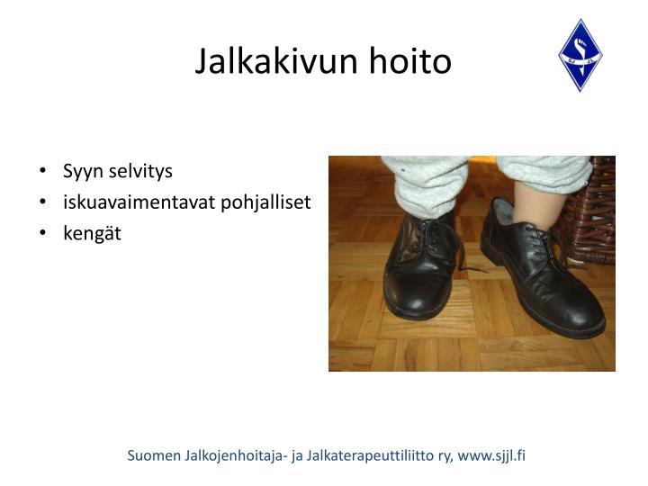 Jalkakivun hoito