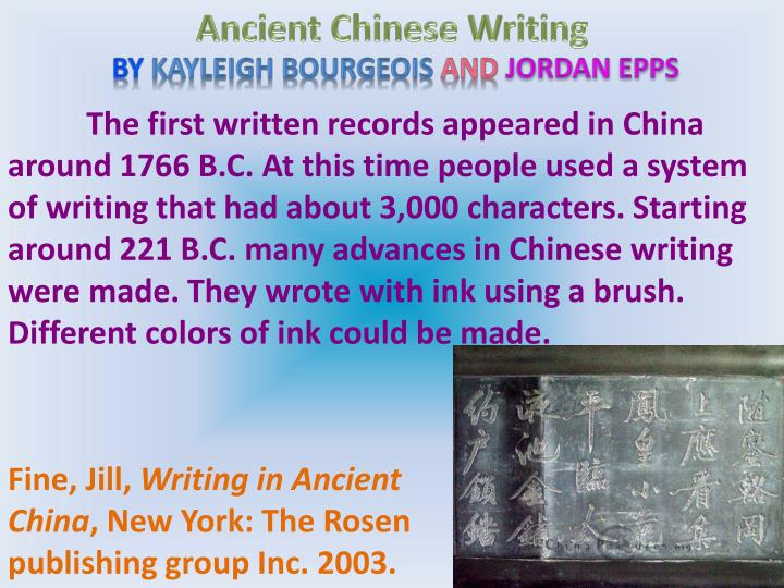 Ancient Chinese Writing