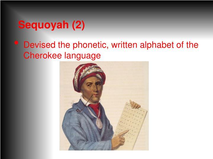 Sequoyah (2)