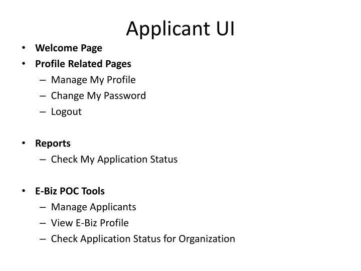 Applicant UI