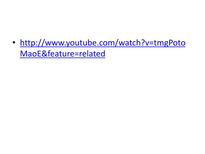 http://www.youtube.com/watch?v=tmgPotoMaoE&feature=related