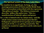 the spiritual lesson of the sixty cubit pillars1