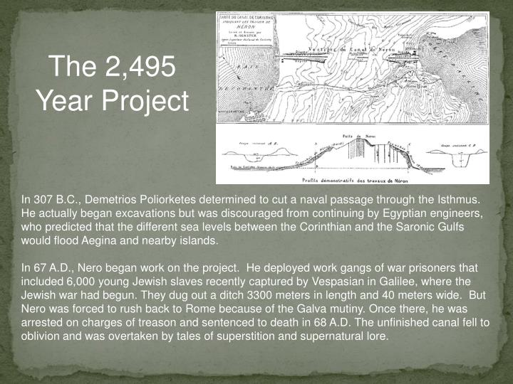 The 2,495 Year Project