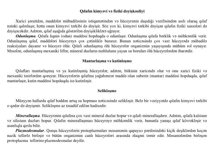 Qılafın kimyəvi və fiziki dəyişkəııliyi